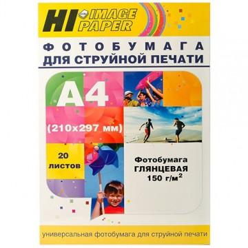 Фотобумага глянцевая односторонняя (Hi-Image Paper) A4, 150 г/м, 20 л.