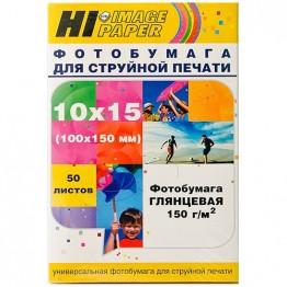 Фотобумага глянцевая односторонняя (Hi-Image Paper) 10x15, 150 г/м, 50 л.