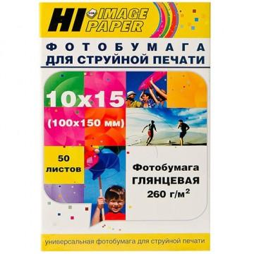 Фотобумага глянцевая односторонняя (Hi-Image Paper) 10x15, 260 г/м, 50 л.