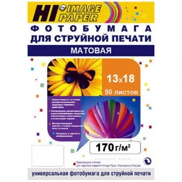 Фотобумага матовая односторонняя (Hi-Image Paper) 13x18 170 г/м 50 л.