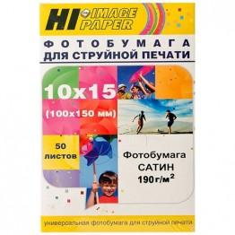 Фотобумага САТИН односторонняя (Hi-Image Paper) 10x15 190 г/м 50 л.