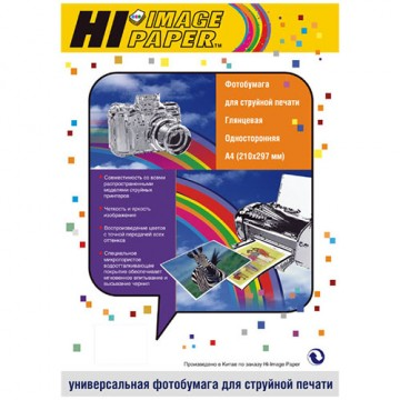 Фотобумага глянцевая односторонняя (Hi-Image Paper) A4 260 г/м 100 л.