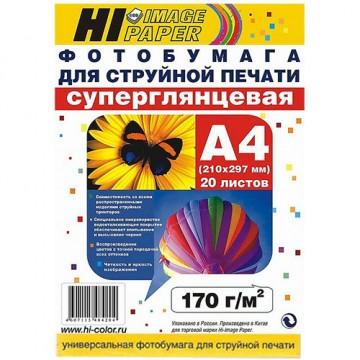 Фотобумага суперглянец односторонняя (Hi-Image Paper) A4 170 г/м 20 л.