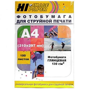 Фотобумага глянцевая односторонняя (Hi-Image Paper) A4, 130 г/м, 100 л.