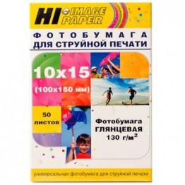Фотобумага глянцевая односторонняя (Hi-Image Paper) 10x15, 130 г/м, 50 л.
