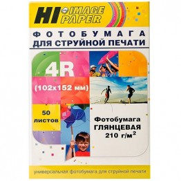 Фотобумага глянцевая односторонняя (Hi-Image Paper) 102x152, 210 г/м, 50 л.