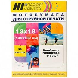 Фотобумага глянцевая односторонняя (Hi-Image Paper) 13x18, 210 г/м, 50 л.