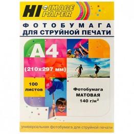 Фотобумага матовая односторонняя (Hi-Image Paper) A4, 140 г/м, 100 л.