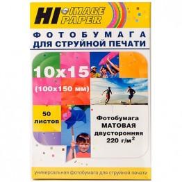 Фотобумага матовая двусторонняя (Hi-Image Paper) 10x15, 220 г/м, 50 л.