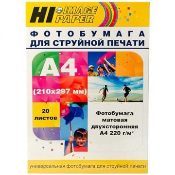 Фотобумага матовая двусторонняя (Hi-Image Paper) A4, 220 г/м, 20 л.