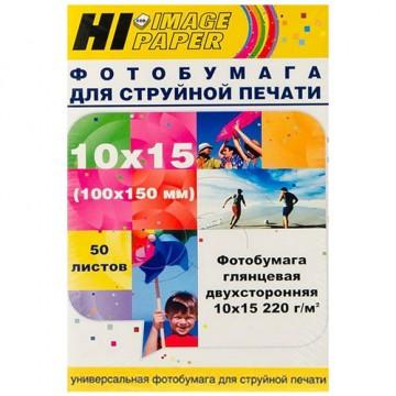 Фотобумага глянцевая двусторонняя (Hi-Image Paper) 10x15, 220 г/м, 50 л.