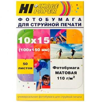 Фотобумага матовая односторонняя (Hi-Image Paper) 10x15, 110 г/м, 50 л.