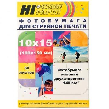 Фотобумага матовая двусторонняя (Hi-Image Paper) 10x15, 140 г/м, 50 л.