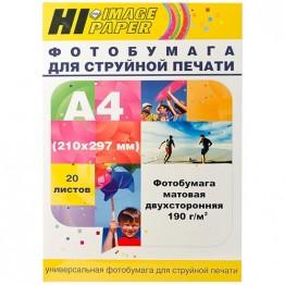 Фотобумага матовая двусторонняя (Hi-Image Paper) A4, 190 г/м, 20 л.