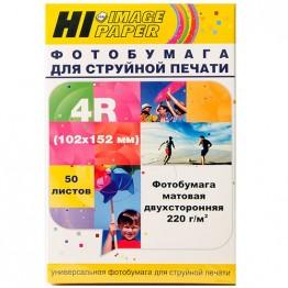 Фотобумага матовая двусторонняя (Hi-Image Paper) 102x152, 220 г/м, 50 л.