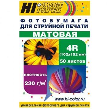 Фотобумага матовая односторонняя (Hi-Image Paper) 102х152, 230 г/м, 50 л.