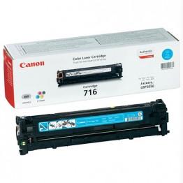 Картридж лазерный Canon 716, 1979B002