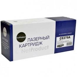 Картридж лазерный HP 78A, CE278A (NetProduct)