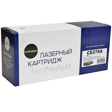 Картридж лазерный HP 78A, CE278A (NetProduct), пустой