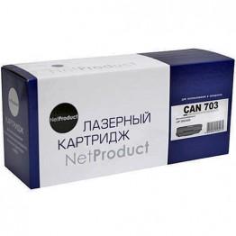 Картридж лазерный Canon 703, 7616A005 (NetProduct)