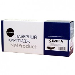 Картридж лазерный HP 85A, CE285A (NetProduct)