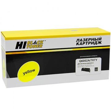 Картридж лазерный HP 124A, Q6002A, 707Y (Hi-Black)