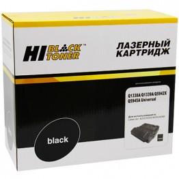 Картридж лазерный HP Q1338A/Q1339A/Q5942X/Q5945A (Hi-Black)