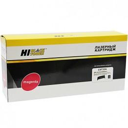 Картридж лазерный HP 645A, C9733A (Hi-Black)