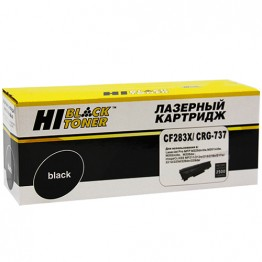 Картридж лазерный HP 83X, CF283X (Hi-Black)