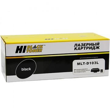Картридж лазерный Samsung MLT-D103L (Hi-Black)