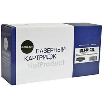 Картридж лазерный Samsung MLT-D103L (NetProduct)