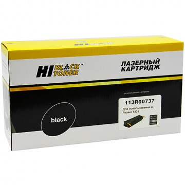 Картридж лазерный Xerox 113R00737 (Hi-Black)