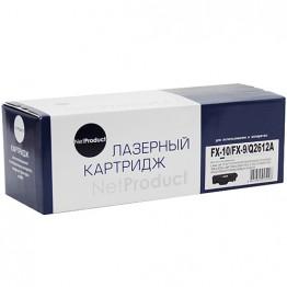 Картридж лазерный Canon FX-10/FX-9/Q2612A, 0263B002 (NetProduct)
