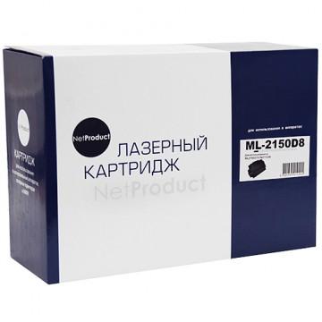 Картридж лазерный Samsung ML-2150D8 (NetProduct)