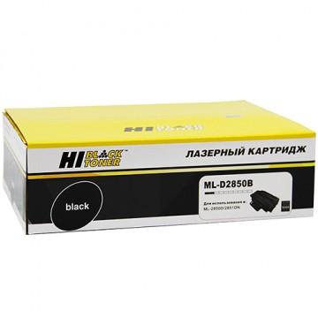 Картридж лазерный Samsung ML-D2850B (Hi-Black)
