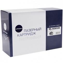 Картридж лазерный Samsung ML-D2850B (NetProduct)
