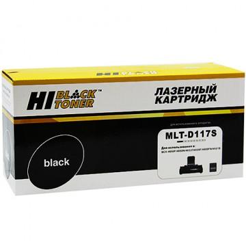 Картридж лазерный Samsung MLT-D117S (Hi-Black)