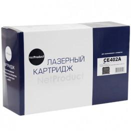 Картридж лазерный HP 507A, CE402A (NetProduct)