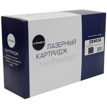 Картридж лазерный HP 507A, CE403A (NetProduct)