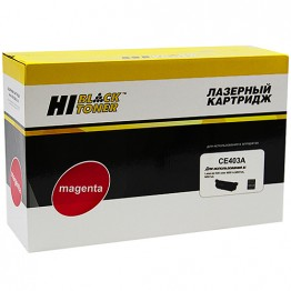 Картридж лазерный HP 507A, CE403A (Hi-Black)
