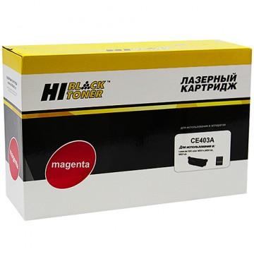 Картридж лазерный HP 507A, CE403A (Hi-Black)