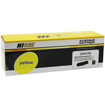 Картридж лазерный HP 305A, CE412A (Hi-Black)