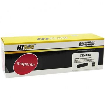 Картридж лазерный HP 305A, CE413A (Hi-Black)