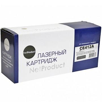 Картридж лазерный HP 305A, CE412A (NetProduct)