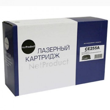 Картридж лазерный HP 55A, CE255A (NetProduct)