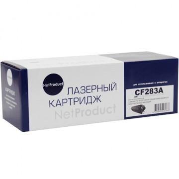Картридж лазерный HP 83A, CF283A (NetProduct)