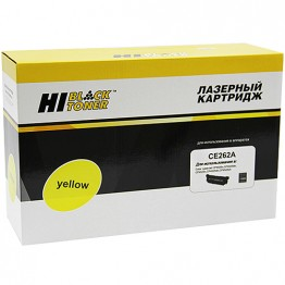Картридж лазерный HP 648A, CE262A (Hi-Black)