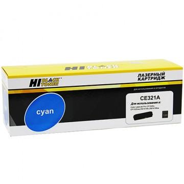 Картридж лазерный HP 128A, CE321A (Hi-Black)