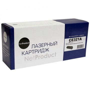 Картридж лазерный HP 128A, CE321A (NetProduct)