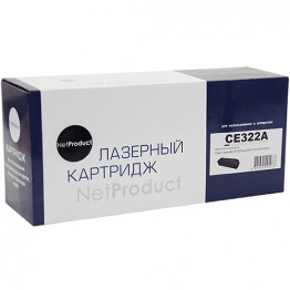 Картридж лазерный HP 128A, CE322A (NetProduct)